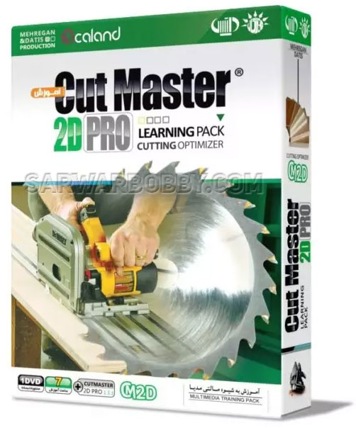CutMaster 2D 1.3.3.1 Latest 2020 Version Free Download - SarwarBobby.Com