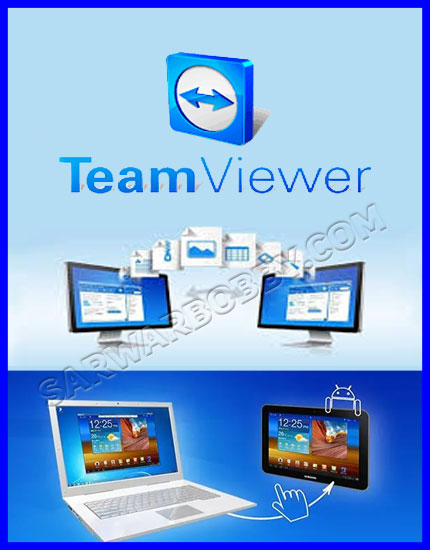 TeamViewer 15.9.4 Portable (pc screen sharing Anywhere) Download - SarwarBobby.Com