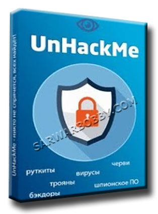 UnHackMe 11.97 Build 997 + Portable [Multilingual] Download - SarwarBobby.Com