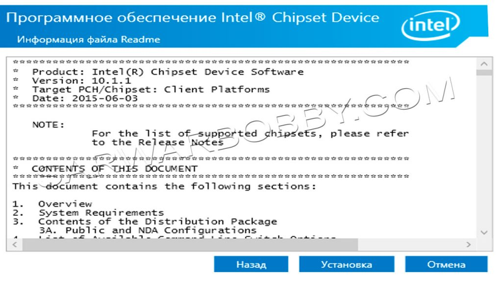 Intel Chipset Device Software 10.1.18716.8265 Latest Free Download -   SarwarBobby.Com